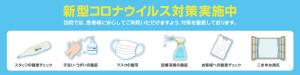 banner_960_blue
