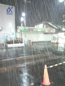 雪 豊四季