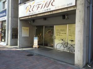 refine2