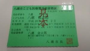 KIMG0446